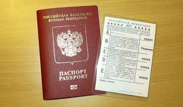 В РФ повысятся госпошлины навыдачу водительских удостоверений и нетолько лишь